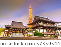 Tokyo, Japan tower and temple 57359544