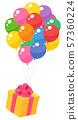 与balloons_Pink_Yellow的礼物盒例证飞行 57360224