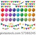 크리스마스 색상의 귀여운 풍선과 갈랜드 소재 세트 일러스트 57360245