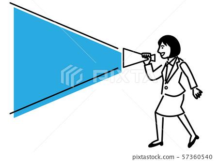 一位年輕的女士用擴音器 57360540