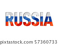 russian flag text font 57360733