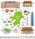 Fukuoka Prefecture special product sightseeing illustration set 57361950