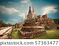 Asian religious architecture. Ancient Buddhist 57363477