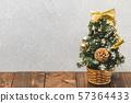 크리스마스 배경 57364433