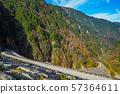 가을의 타카 세 댐 57364611