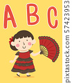 Spanish Kid Girl Alphabet Illustration 57423953