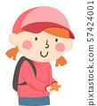 Kid Girl Hold Star Fish Illustration 57424001