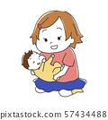 Girl hugging laughing baby 57434488