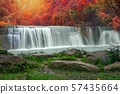 beautiful waterfall in rainforest at National Park, Thailand. 57435664