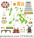 長崎縣特產產品觀光插圖集 57436181