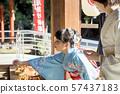 새전을 넣는 기모노 소녀시 치고 산 참배 이미지 7 세 57437183
