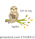 Funny cute sloth sitting on a branch with cat. 57438413
