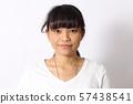 Asian Portrait 57438541