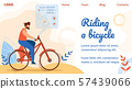Sportsman Riding Bicycle with Route Visualization 57439066