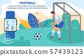 Football Sportsman Stand on Gate Horizontal Banner 57439123