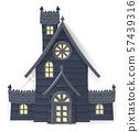 Halloween Haunted House Cartoon Papercraft Style 57439316