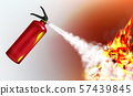 Extinguishing flame with fire extinguisher 57439845