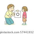 父母(女孩)教孩子们的照片○ 57441932