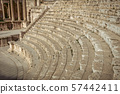 ancient amphitheater in the citadel of Amman. 57442411