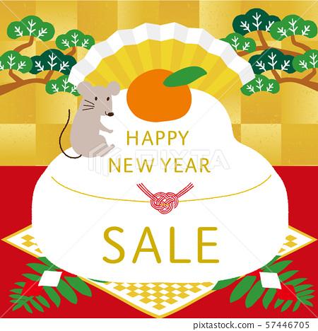 신년 세일 포스터 57446705