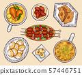 Oriental cuisine dishes cartoon vector set 57446751