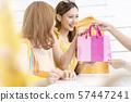 女性購物 57447241