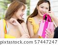 ช้อปปิ้งสำหรับผู้หญิง 57447247