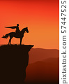king horse rider vector silhouette outline at sunset cliff 57447525