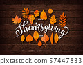 Thanksgiving greeting card. 57447833