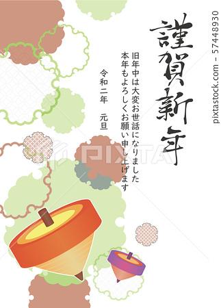 2020年新年卡日本音乐模板 57448930