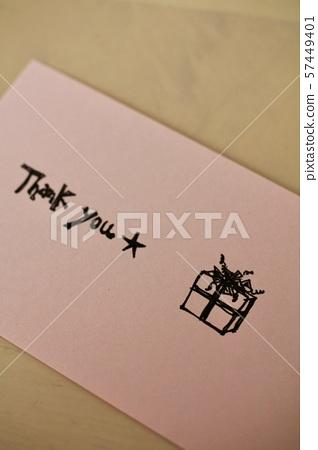 Message card thankyou 57449401