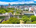 <Hiroshima> Atomic Bomb Dome / Peace Memorial Park 57450339