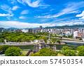 """""""히로시마""""원폭 돔 · 평화 기념 공원 57450354"""