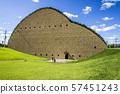 기후현 타지 미시 모자이크 타일 박물관 57451243