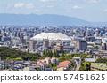Aichi Prefecture Nagoya City Peace Park Aqua Tower View 57451625