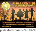 halloween party poster wtih kids in halloween costume  57453028