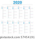 Calendar 2020 planner simple style. Vertical vector design on white background. 57454191