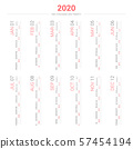 Calendar 2020 planner simple style. Vertical vector design on white background. 57454194