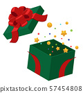 被打开的圣诞节礼物盒例证 57454808