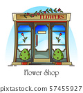 Flower shop or floral store with rose on banner 57455927