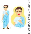 Illustration of commoner roman citizen standing with blue toga and holding papyrus 57458457