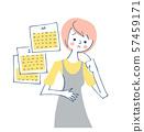 생리 불순의 여성 핑크 57459171