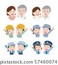 의사 약사 작업자 경비원 직업 세트 57460074