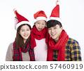happy family having fun and celebrating  christmas 57460919