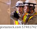 Construction site Real estate Architecture Construction architect Business design 57461742