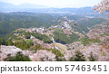 요시노 산에 천 그루 꽃 야구 라 전망대 57463451