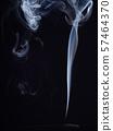 White smoke swirling, isolated on black background 57464370