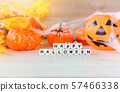 Halloween background orange with word blocks happy 57466338
