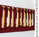 Musical instruments kemancha small violin played 57467652