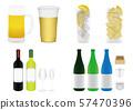 Various kinds of liquor 57470396